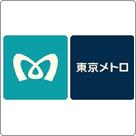 東京メトロ(東京地下鉄株式会社)
