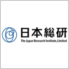 株式会社 日本総合研究所