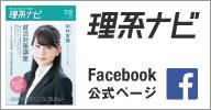 side_facebook_2018