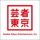 芸者東京エンターテインメント株式会社(GTE)