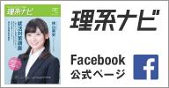 facebook_2019