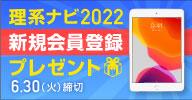 present22_banner